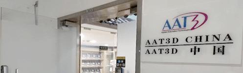 AAT China Office