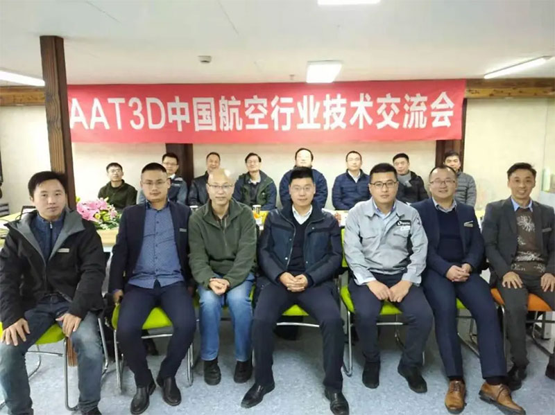AAT3D China Aviation Industry  Conference attendees.