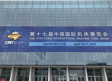 AAT3D China CIMT2021